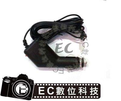 【EC數位】HD DVR 行車紀錄器專用 4米 MINI USB 車充線 點菸孔 充電器 車充 行車紀錄器腳架 新款車架