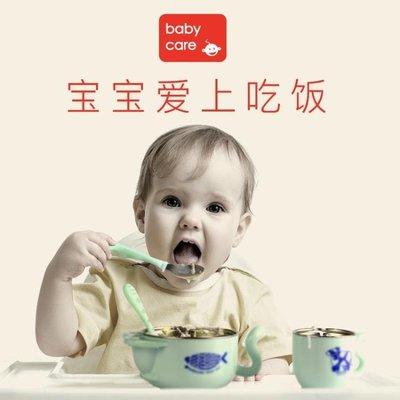 999兒童餐具 寶寶防摔碗吸盤碗輔食碗勺套裝 嬰兒注水保溫碗11NM22