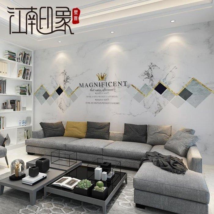 半島鐵盒 壁畫 大理石紋幾何方塊沙發客廳背景墻定制電視背景墻紙