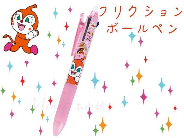 *Miki日本小舖*日本Anpanman 麵包超人 紅精靈 FRIXION BALL三色擦擦筆 原子筆