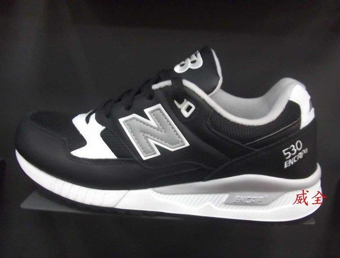 【威全全能運動館】New Balance 530 3M反光 運動休閒 慢跑鞋 現貨M530LGB保證正品公司貨 男款D楦
