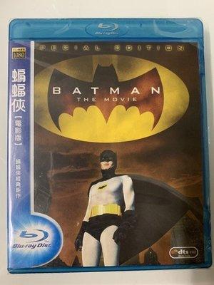 (全新未拆封)蝙蝠俠:電影版 Batman The Movie 1966 藍光BD(得利公司貨)限量特價