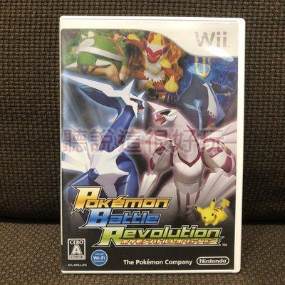 滿千免運 Wii 神奇寶貝 戰鬥革命 Pokemon Battle Revolution 寶可夢 遊戲 39 V077