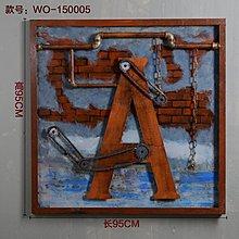 複古工業風掛畫單幅咖啡廳辦公室裝飾畫鐵藝磚牆背景大幅無框畫(兩款可選)