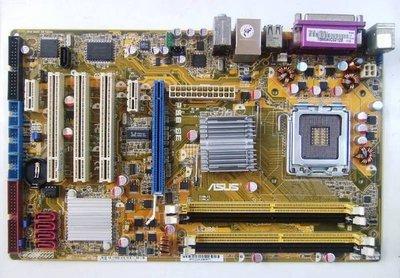 《主機板維修‧麥番天》華碩 P5B SE / 775 / 支援E系列 ~ 拿同等級壞板換購~賣您$950(965晶片)