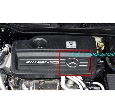 【潮品】Benz 賓士 引擎標 引擎蓋標 引擎 AMG CLA W205 c250 W204 C300 W117 63 45 A