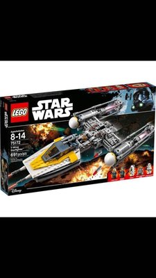 Lego 75172 Star Wars Y-Wing Starfighter 全新 行貨