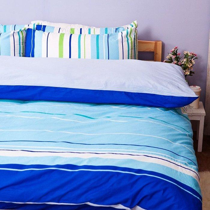 床包 / 單人床包【繽紛特調藍】含一件枕套,100%純棉,透氣舒適,戀家小舖 台灣製造-AAC101