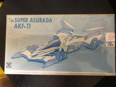 日本原版 閃電霹靂車 GK 烈風 1:24 超級阿斯拉AKF-11