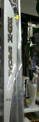 SHIMANO BBX-Special 白竿 1.7 485-520 SZII