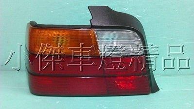 JY MOTOR 車身套件 - bmw e36 4d e36 4門款 原廠型 紅黃白 尾燈 一顆1200元