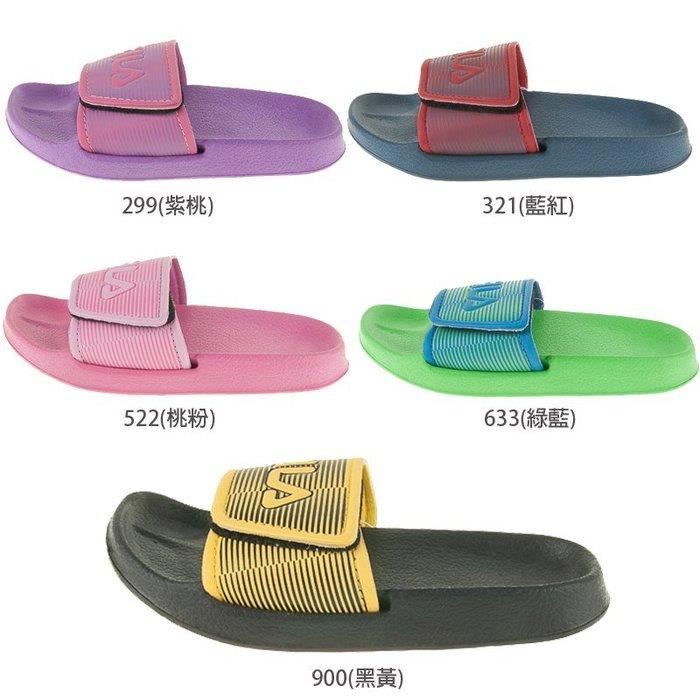 FILA-兒童 玩水 休閒 運動拖鞋-(2-S435P-)系列  《新動力》