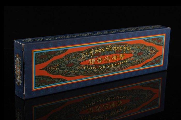 「還願佛牌」西藏 密宗 藏傳 禪修精品 格聶 藏香 措普溝神香 3小盒60支裝 線香 臥香 佛香