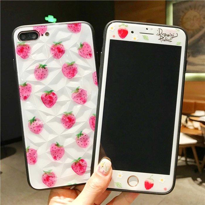 千夢貨鋪-草莓蘋果7鋼化膜6s全屏覆蓋xr手機殼前后8plus全包套裝xsma