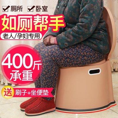 坐便器老人孕婦行動馬桶老年人坐便椅成人...