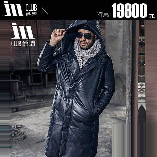 【爵盟】 PY147 冬季男士時尚真皮皮衣海甯綿羊皮真皮羽絨服大衣連帽中長款外套 加厚保暖 免運