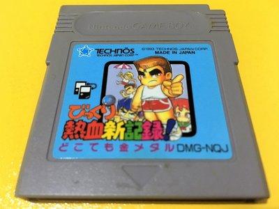 幸運小兔 GB遊戲 GB 熱血新紀錄 到處都是金牌 熱血新記録 GB卡帶 GBC、GBA 主機適用 D4