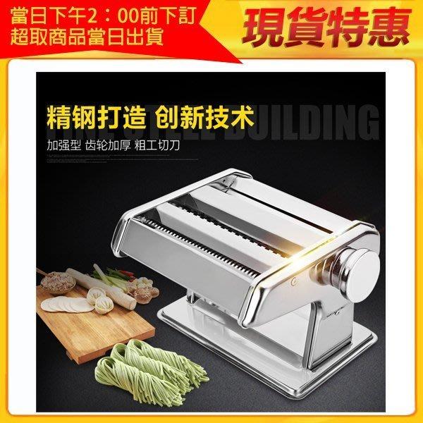 小型多功能壓麵機 | 製麵機 | 水餃皮機 (二刀)