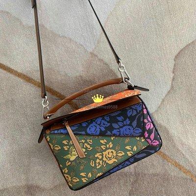 Loewe Puzzle Patchwork Bag Multicolor 花卉絲印多色拼幾何包 24x16.5x10.5