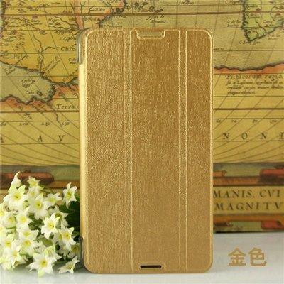 【半透/ 支架/ 精緻】ACER Iconia Talk S A1-724 皮套 保護套 保護殼 電腦包 A1-724皮套 新北市