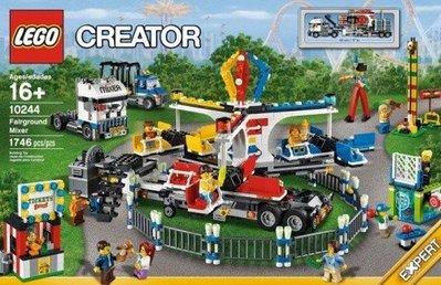 台中**宏富玩具**LEGO 樂高積木Creator 系列  10244 Fairground Mixer 露 天遊樂場