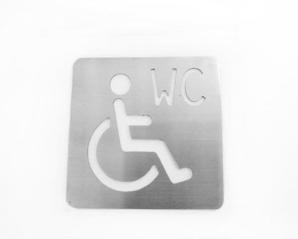 *設計品*不鏽鋼無障礙廁所標示牌、化妝室掛牌、衛生間吊牌、洗手間標示牌、殘障廁所標示