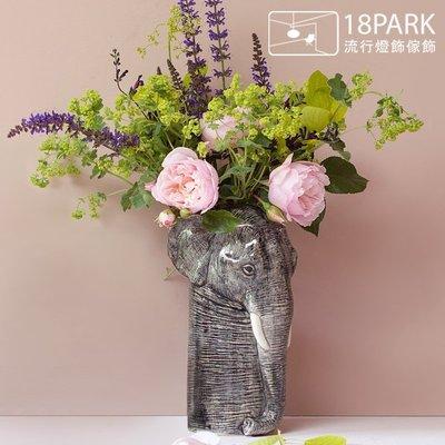 【18Park】原創風格 Elephant [ Quail Ceramics花瓶-大象 ]