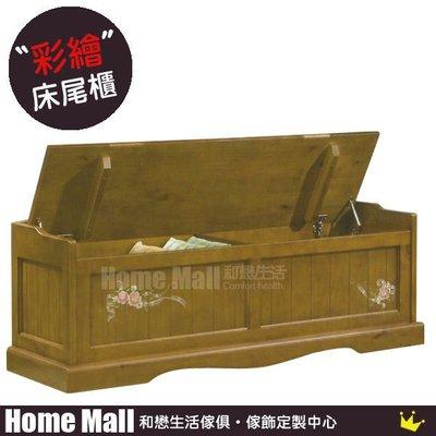 HOME MALL~日安花園鄉村風實木雙人5尺床尾櫃- 西班牙色  原價$21250 (詢問另有優惠)4R