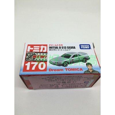 日版 TOMICA 170 INITIAL D S13 SILVIA 多美小汽車 好好玩樂高 新車標 NEW
