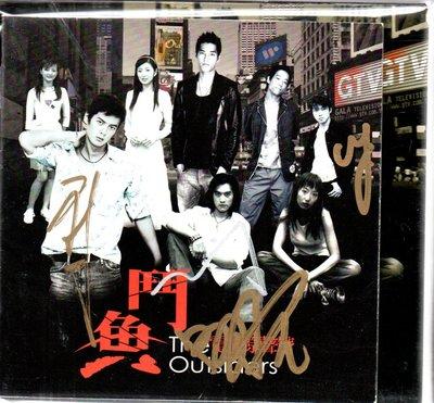 鬥魚 電視原聲帶封面簽名 藍正龍 郭品超 安以軒   再生工場2 02