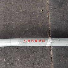 小俊汽車材料 NISSAN 勁勇 3.5 1998年-2002年 前段排氣管