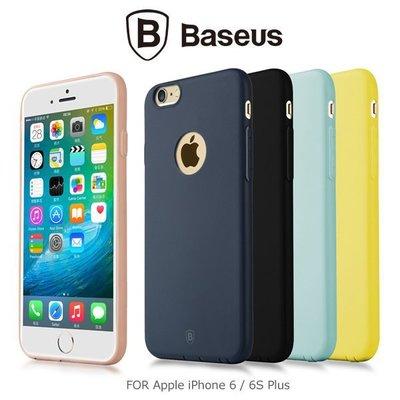 *PHONE寶*BASEUS倍思 Apple iPhone 6 Plus / 6S Plus 磨砂慕斯軟套 保護殼 保護