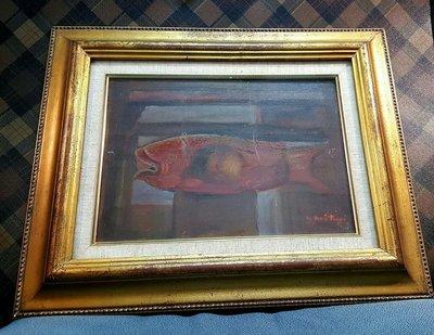 【藏家釋出】 早期收藏 ◎日據時代《 台灣名家古董油畫作品 - 魚 》藝術文獻珍藏