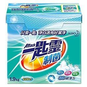 一匙靈制菌超濃縮洗衣粉 1.9kg *6盒/箱  一盒等於@99
