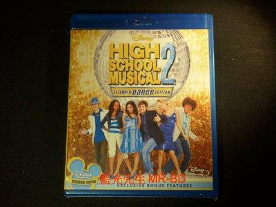 [藍光BD] - 歌舞青春2 High School Musical 2 加長版