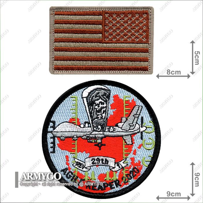 【ARMYGO】美國空軍 MQ-9 無人機攻擊中隊章+美國國旗(棕色版) (背面皆已車魔鬼氈)