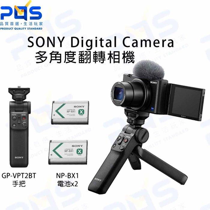 預購 SONY Digital Camera ZV-1 數位相機 多角度翻轉 手持握把組 2010萬畫素 台南PQS