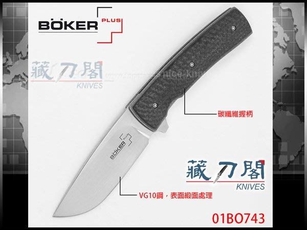 《藏刀閣》BOKER Plus-(FR CF)碳纖柄快開折刀