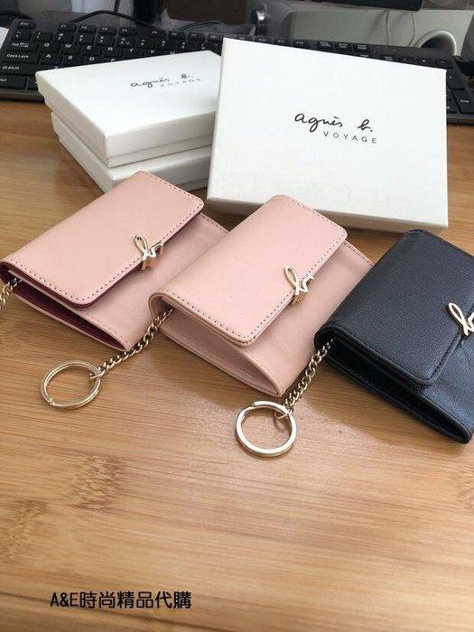 A&E精品代購agnes.b  簡約時尚 新款卡包 鑰匙包 日本代購