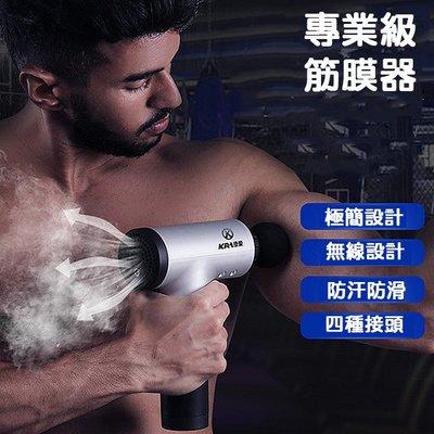 「歐拉亞」台灣現貨 無線充電 六段變速 筋膜槍 震動按摩槍 舒緩壓力 按摩槍 肌肉酸痛  筋膜按摩槍 運動按摩器 放鬆器