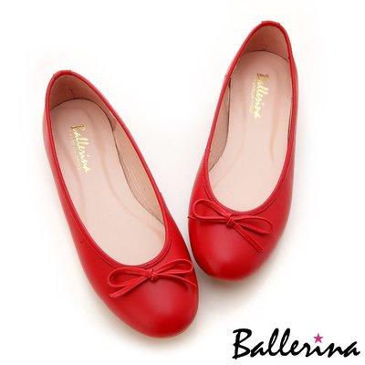 Ballerina-小羊皮蝴蝶結柔軟豆豆鞋-紅【BT500001RD】
