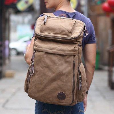 【優上精品】旅行包行李包男士帆布双肩包中学生大容量书包韩版男背包(Z-P3101)