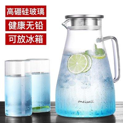 家用冷水壺玻璃泡茶壺耐熱高溫涼白開水杯紮壺防爆大容量水瓶套裝「芊芊思語 」(可開立發票)