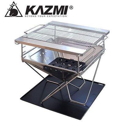 【山野賣客】KAZMI 豪華版焚火台(烤肉架) L K3T3G002
