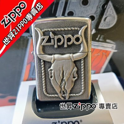 【世昇ZIPPO專賣店】原裝專櫃正品珍藏Zippo防風打火機   古銀章-銀拉絲 哈雷公牛頭骨 買一贈送七項好禮