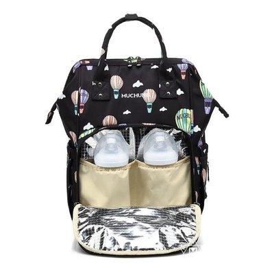 媽咪包雙肩多功能外出背包母嬰包手提時尚