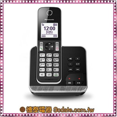 Panasonic 無線電話【KX-TGD320TWB】【德泰電器】