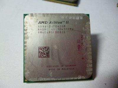 (台中市) AMD Athlon II X4 640 AM3腳位 四核心