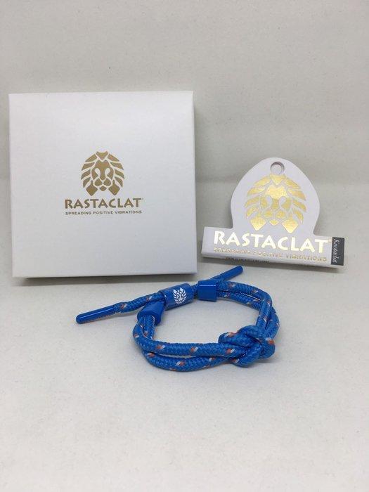 正品 RASTACLAT 美國加州品牌 鞋帶手環 藍色雙繩單節