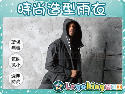 【樂購王】《韓版 時尚造型雨衣》環保無...